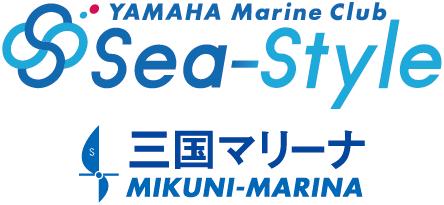 【三国マリーナ】YAMAHA Marine Club Sea-Style